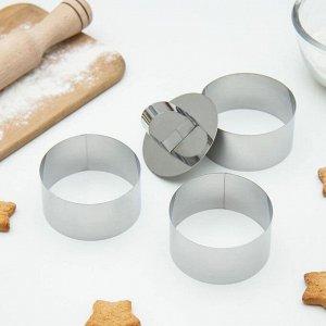 Набор форм для моделирования Доляна «Кольцо», 8?4 см, 3 шт