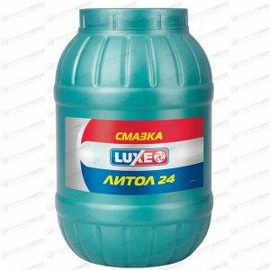 Смазка пластичная LUXE Литол-24, многоцелевая, водостойкая, банка 2,1 кг