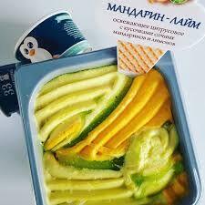 Мандарин-лайм СОРБЕТ  МИНИ 1,3 кг