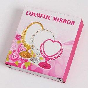 Зеркало настольное «Ажур», с увеличением, зеркальная поверхность — 11,5 х 15,5 см, цвет серебряный