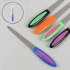 Пилка металлическая для ногтей, прорезиненная ручка, 15 см, цвет МИКС