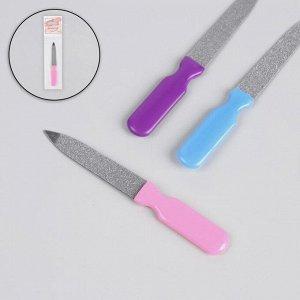 Пилка металлическая для ногтей, 9 см, цвет МИКС