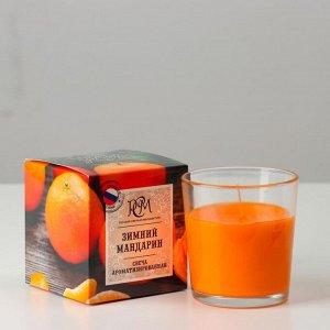 """Свеча ароматическая в стакане """"Зимний мандарин"""", время горения 30 ч"""