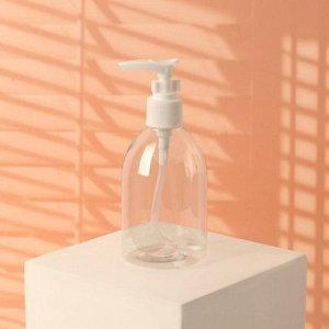 Бутылочка для хранения с дозатором, 270 мл, цвет белый