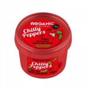Маска для волос 'Контрастная Chilly peppers' 100 мл