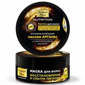 """ЗШ Маска для волос 180мл """"Восстановление и ультра питание"""" /12шт/"""