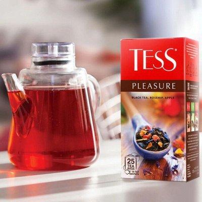 Именные столовые приборы с гравировкой — Чай, кофе, шоколад, сиропы + Подарки новогодние — Чай