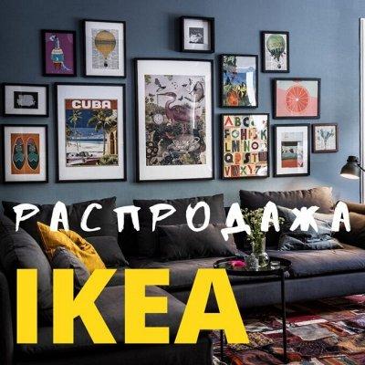 ✔IKEA 505♥ Эра милых динозавров♥  — ♥ СПЕЦпредложения IKEA FAMILY — Интерьер и декор