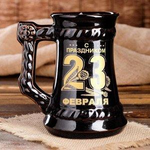 """Бокал для пива """"23 февраля"""", коричневый, деколь, 0.8 л, микс"""