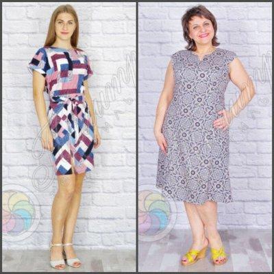 Палитра⭐Трикотаж для всей семьи❗️Текстиль для дома❗️  — Платья короткий рукав — Летние платья