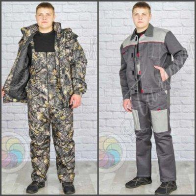 Палитра⭐Трикотаж для всей семьи❗️Спецодежда / униформа❗️  — Рабочая одежда / КМФ / есть ЗИМА — Униформа и спецодежда