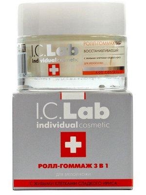 Ролл-гомаж 3 в 1 для кожи лица