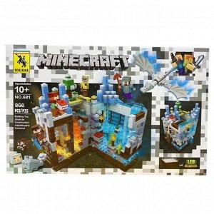 """Конструктор MineCraft """"Огненная пещера"""" 866 детали со световыми эффектами"""