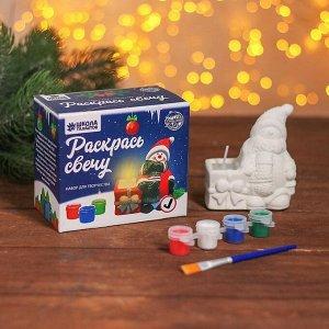 Набор для творчества свеча под раскраску «Снеговик с подарками» краски 4 шт. по 3 мл, кисть