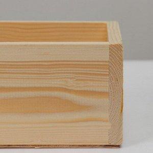Кашпо деревянное 14.5?12.5?9 см Элегант. натуральный Дарим Красиво