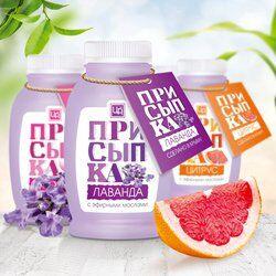 Натуральная косметика🍀 из Крыма — Присыпки с натуральными эфирными маслами