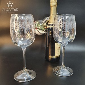 Набор бокалов Glasstar Ренесанс / 3 шт. 420 мл