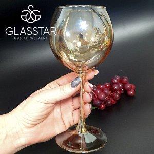 Набор бокалов Glasstar Мед / 6 шт. 65 мл