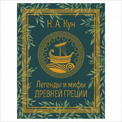 «POCMЭН» — Детское издательство №1 в России — Премиум книги в подарок — Детская литература