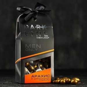Арахис в шоколадной глазури «DARK LINE», 100 гр.