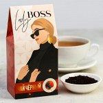 Чай чёрный Lady Boss, со вкусом лесные ягоды, 50 г