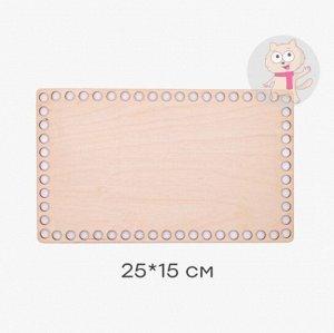 Донышко для вязания / Прямоугольник / 25*15 см
