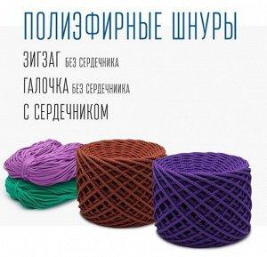Информация о полиэфирных шнурах