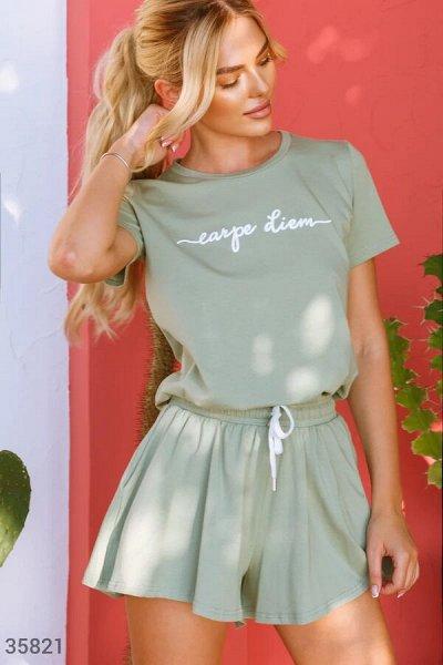 Gepur - встречайте! Любимая одежда в наличии! — Спортивная одежда — Костюмы с брюками