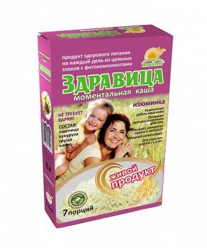 Здравица каша Изюминка (пшеница,изюм) 200 гр