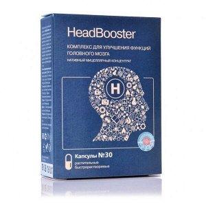 HeadBooster (Хэдбустер) 30 капсул по 500 мг.