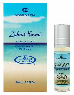 Духи ZAHRAT HAWAII (Захрат Гавайи) 6 мл AL REHAB