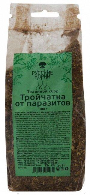 Сбор Тройчатка от паразитов 100 гр.
