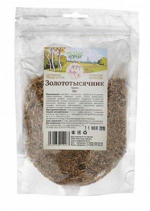 Золототысячник трава 50 гр.