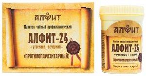 Алфит №24 Противопаразитарный 60 брик