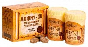 """Алфит 10 Алтайский сбор """"Алфит-10"""" против диабета Фитосбор Алфит 10 содержит лекарственные травы, выращенные и собранные на Алтае. Травы мягко воздействуют на организм, восстанавливают обмен веществ,"""