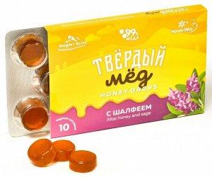 Твердый мед (шалфей) 30 гр