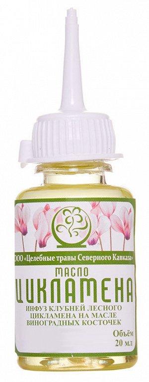 Масло цикламена 20 мл (инфуз клубней лесного цикламена на масле виноградных косточек) от гайморита