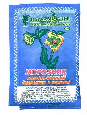 Морозник кавказский корень для похудения