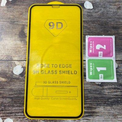 Закаленные защитные стекла для смартфонов. Новинки — Защитные стекла HUAWEI и Honor — Для телефонов