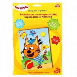 "Аппликация из ЭВА ""Multiart"" Три кота,Коржик, 17*23 см"
