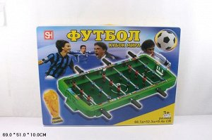 ИН Футбол 69*51*10 см.кор.