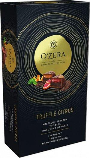 «OZera», конфеты Truffle Citrus, 220г