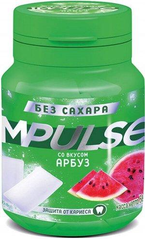 «Impulse», жевательная резинка со вкусом «Арбуз», 56г