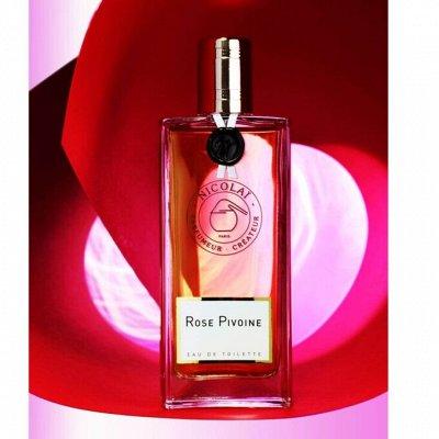 Новый парфюмерный дом 19-69