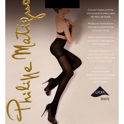 Колготки, чулки, носки от лучших мировых брендов — Philippe matignon