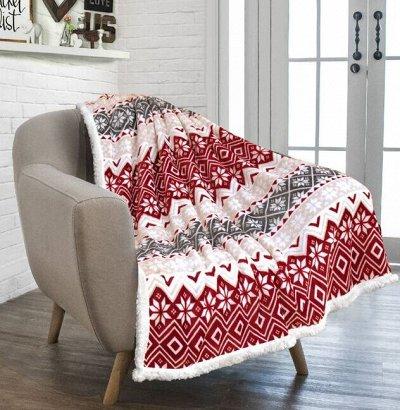 Пледы, полотенца, одеяла, подушки, КПБ — Пледы и покрывала — Пледы