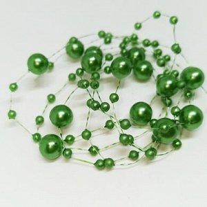Бусины на леске. Зеленый