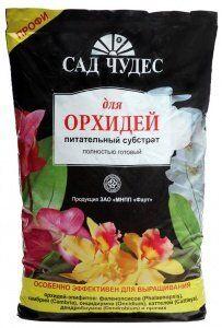 Грунт для орхидей 2,5 л, субстрат(10)Сад чудес