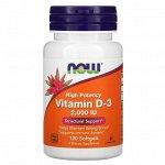 Витамин Д NOW Vitamin D-3 2.000 IU - 120 капсул