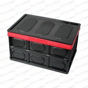 Органайзер автомобильный складной CARFORT CUBE NEO 30, 45*30*25 см